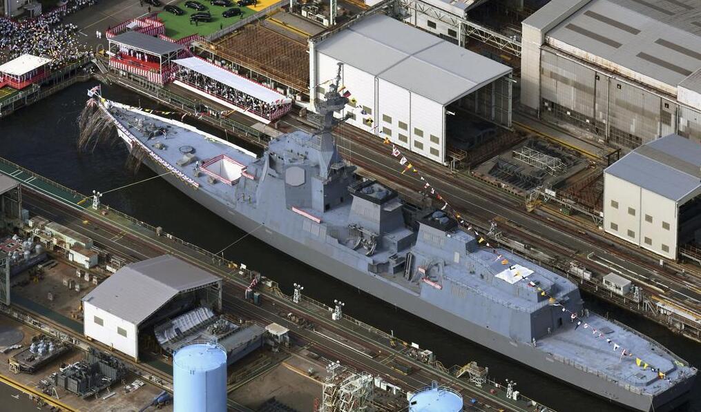 Japón lanza el primer barco de gran tamaño de la nueva clase de destructor 27DDG.text1