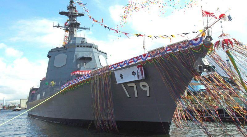 Japón lanza el primer barco de gran tamaño de la nueva clase de destructor 27DDG.cabecera