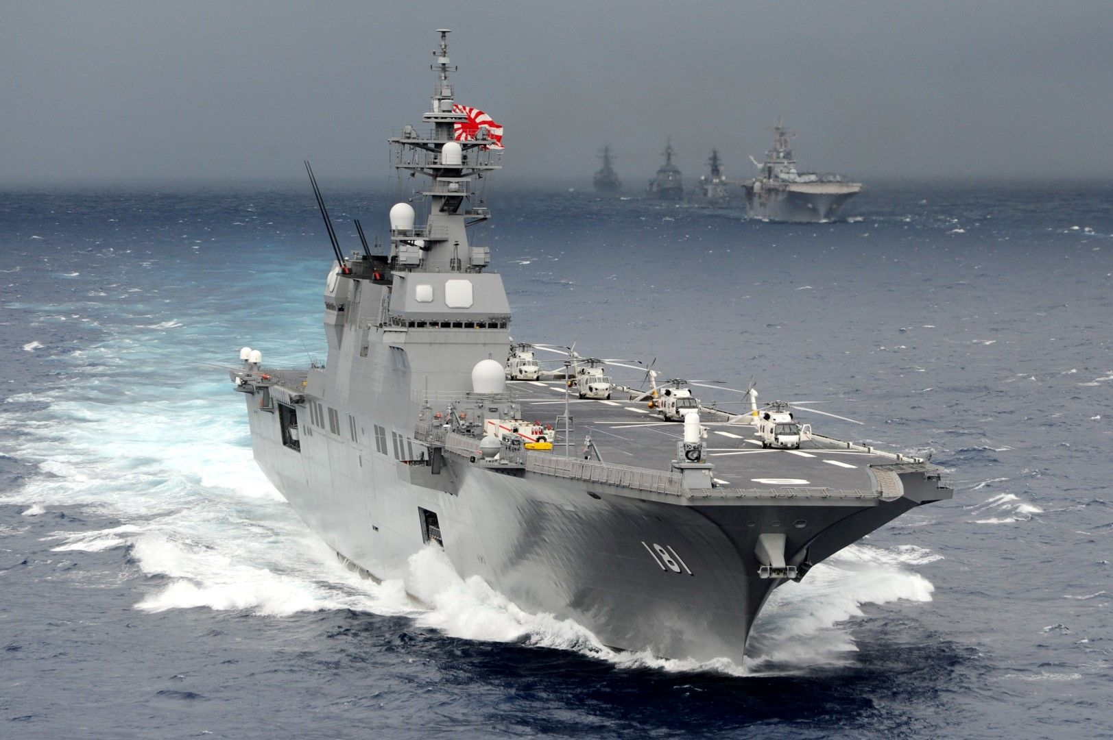 Japón envía su mayor portahelicópteros para proteger un barco de EE.UU. – Galaxia Militar