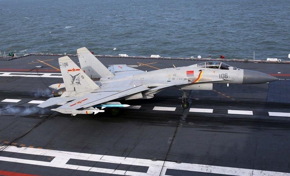 Resultado de imagen para J-15